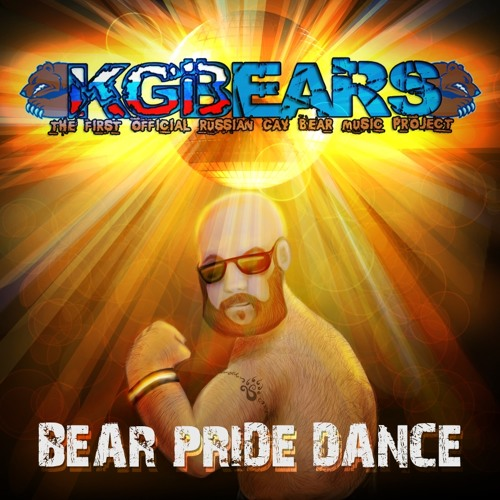 KGBears - Bear Pride Dance