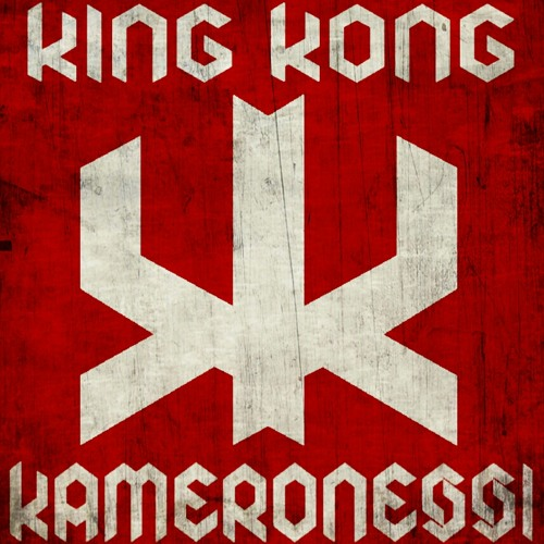 "Kameronessi & King Kong - ""Flying"" Outside (The Kameronessi Treatment) *Free DL*"