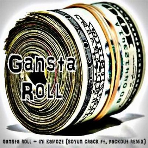 Braindread & Packout - Gansta Roll [FREE DOWNLOAD]