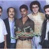 """ TUDERT "" ARCHACH Ali Chouhad"