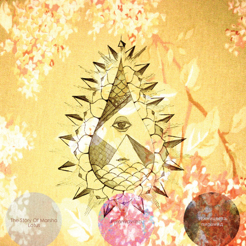 Pyramid Vritra - The Story Of Marsha Lotus