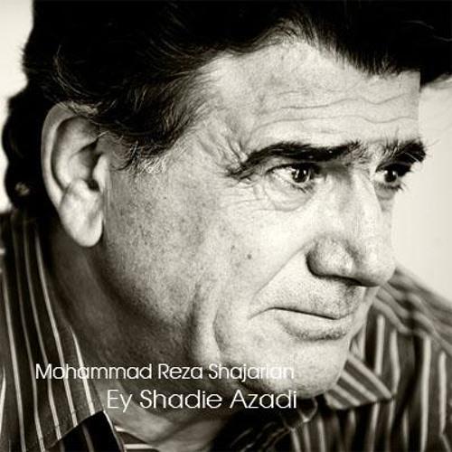 Mohammad Reza Shajarian - Ey Shadie Azadi
