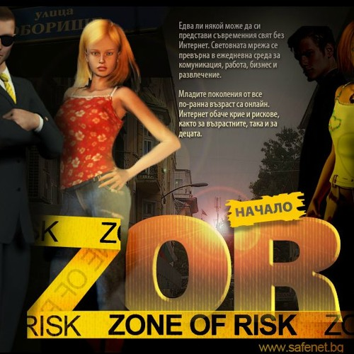 Zone Of Risk OST - Main theme