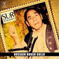 Ustaad Hussain Buksh Gullo Recorded Jamsession in Coke Studio