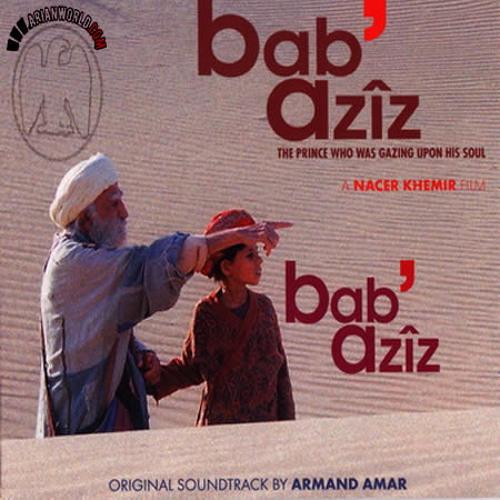 Bab'Aziz - intro - Hamza Shakur - Maryam