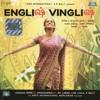 Manhattan English Vinglish Tamil Promo - Sevanthi