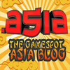 GameSpot Asia Beat Episode 5