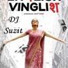 Navari Majhi (English Vinglish) vs Baba Lagin Vs Cock mix by  DJ Suzit