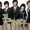 02 Because I'm Stupid - SS501
