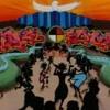 Download DJ ELEVATION SD: 3D-OPEN UP SHOP (Instrumental) (HANAIRA PROJECT) Mp3