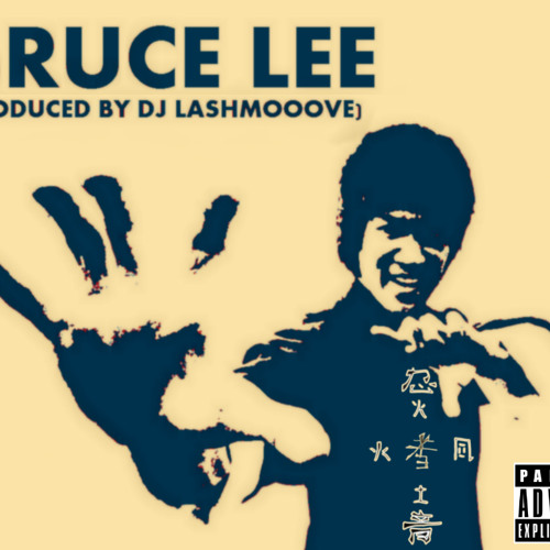 6. Bruce lee (Featuring Dj LaShmoove,  SED and Lambo Augustine)[The Wind EP]