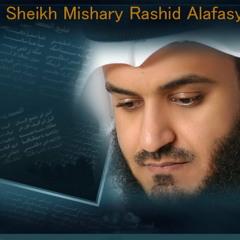 سورة الحديد من التراويح للشيخ مشاري راشد العفاسي