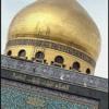 Download عمه بابايم - عزاء ايراني Mp3