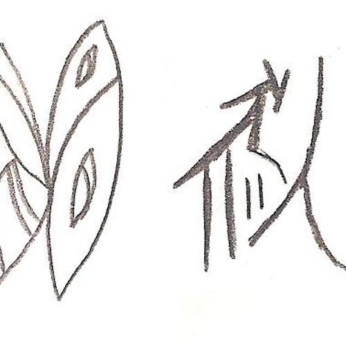 Distortion and Modulation