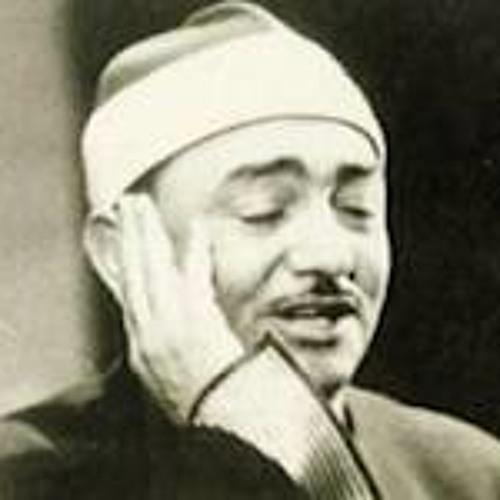 جــل المنــــــادى - مولانا نصر الدين طوبار
