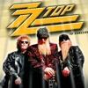ZZ Top  - Gimme All Your Lovin' (Oziel Guitar Mix)
