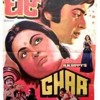 Aaj kal paon cover