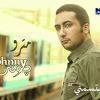 Download وابتسمتي - جوني Mp3