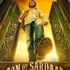 Title Song (Son of Sardaar-2012)