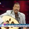 Download عامر الجوهرى بدر الحسن Mp3