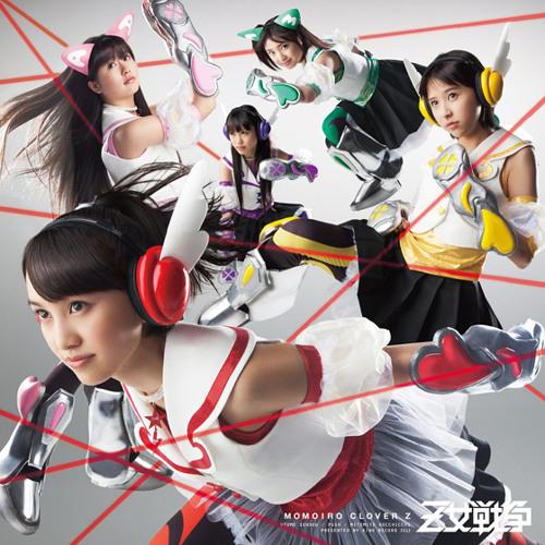 ももいろクローバーZ - Z女戦争 (AxLxL remix)