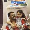Aattumanal - Run Baby Run