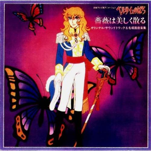 [Hatsune Miku] Versailles no Bara - Bara wa Utsukushiku Chiru