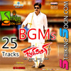 Gabbar Singh Theme BackGroundMusic Download