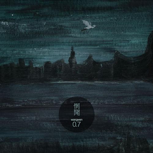 Wang Wen - Lonely God