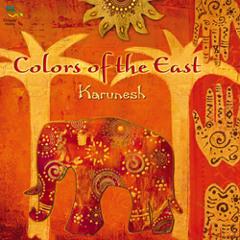 Vishnu, Colors of the East, Karunesh (sample)