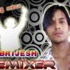 SEWA MEIN RAHIHA MAIYA KE DJ REMIX  FOR  DJ BRIJESH  VISHWAKARMA  AZAMGARAH