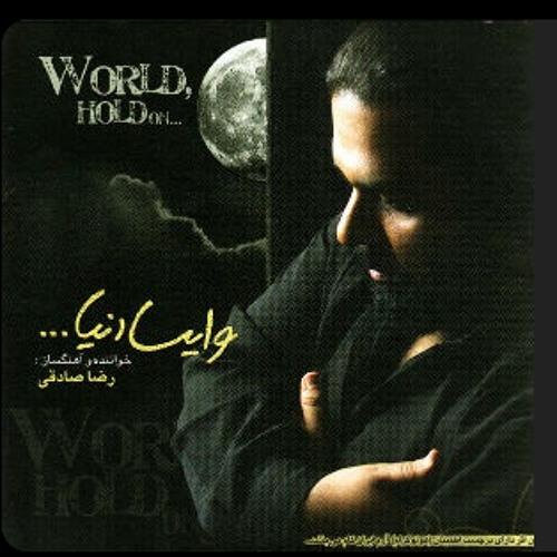 01 Reza Sadeghi - Vaysa Donya