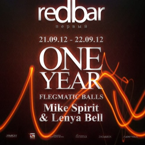 Mike Spirit & Bell — Phlegmatic Balls @ Red Bar (Saratov) — 21.09.2012