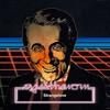 Doc Strangelove Album Cover