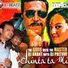 Chinta Ta - Rowdy Rathore - Dj Prithvi & Dj Anant (Remix)