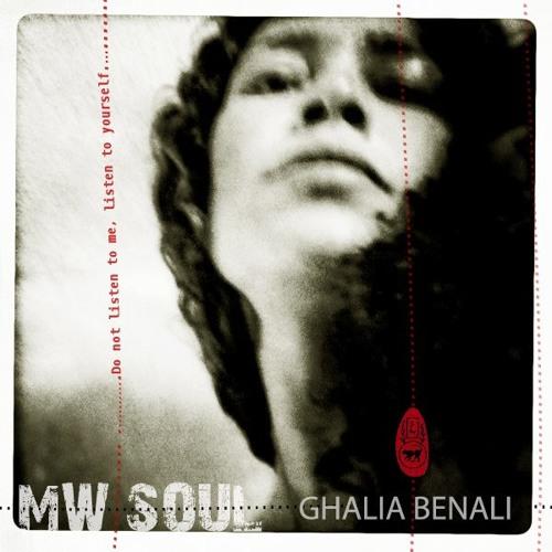 Ghalia Benali - Last embrace- غالية بنعلي - آخر عناق