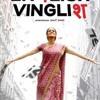 ENGLISH VINGLISH REVIEW :- By RJ DHRUMIL