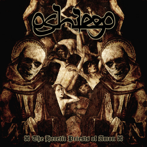 """Oshiego -  Blade of the Conqueror (taken from the new EP """"The Heretic Priests of Amon"""")"""