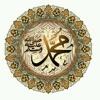 محمد العزاوي :: يشرق دمعي