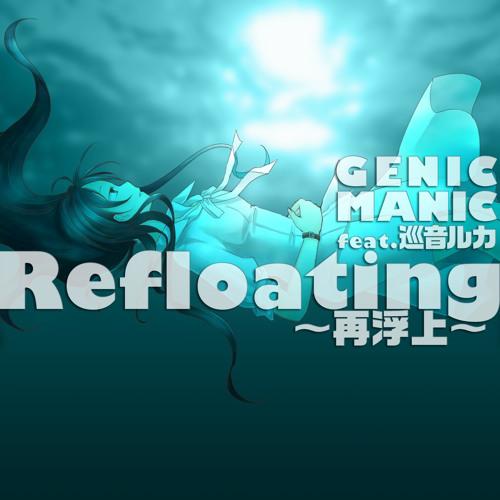 Refloating (Feat. Megurine Luka)