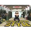 Psy - Gangnam Style ( Original Mix ) - DjCarlosM.G