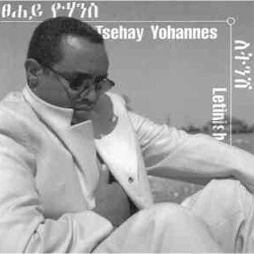 Tsehaye Yohannes -- Min Yiwetegn Neber HD