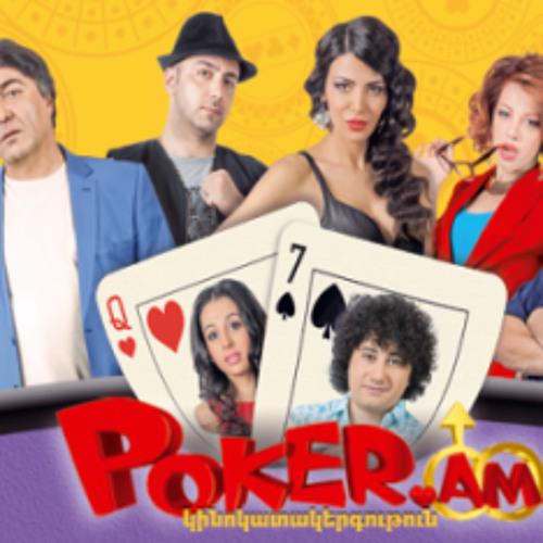 Poker.am (Soundtrack)