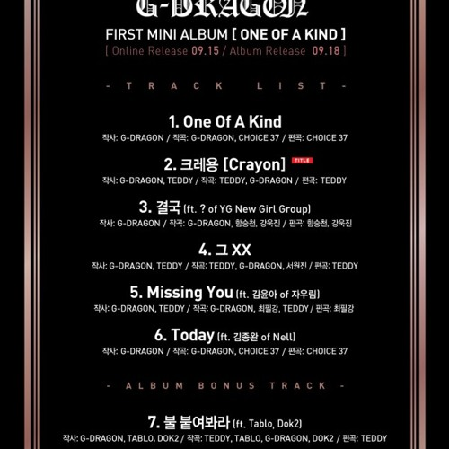 G-Dragon - One Of A Kind Album Covers