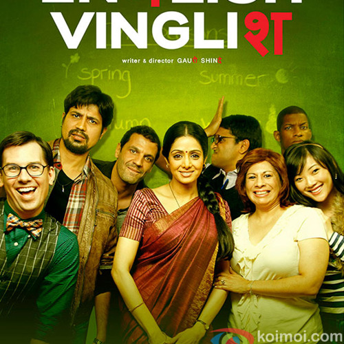 English vinglish -4/5 Mrichis - Rj anup @ Total Filmy @ Radio Mirchi UAE