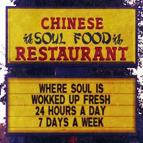 STBB292 Chinese Soul Food