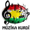 Zakaria Abdulla - Gullê - زكريا عبدالله - وردة mp3
