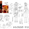 Karakuri Burst (Rin and Len)