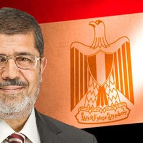 كشف حساب ال 100 يوم للدكتور محمد مرسي