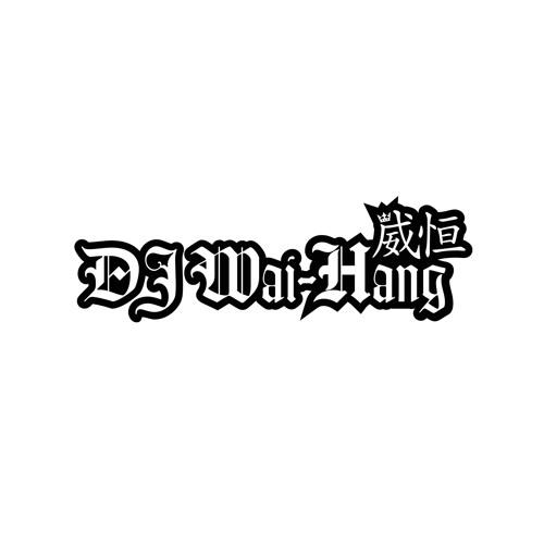 DJ Wai-Hang - DJ City Japan Podcast (Unreleased) (Feb 2012)